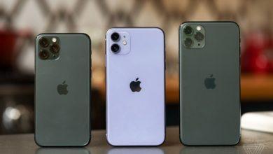 Photo of مميزات وعيوب iPhone 11 Pro Max