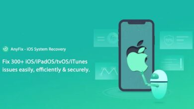 Photo of برنامج AnyFix لإصلاح مشاكل الايفون والايباد بنظام iOS و أخطاء iTunes