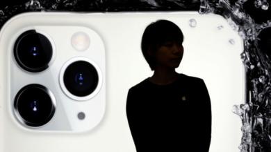 هل هواتف iPhone عرضة للقرصنة