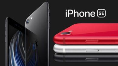 Photo of مواصفات وعيوب و مميزات و ايفون iPhone  SE  2020