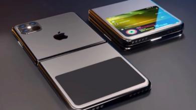 iPhone قابل للطي