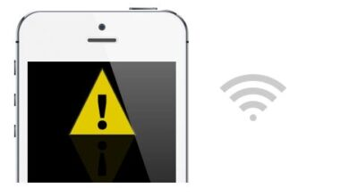 مشاكل iPhone وحلولها