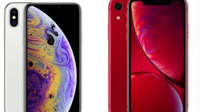 الفرق بين iPhone XR وiphoneXS