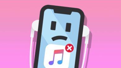 8 نصائح لإصلاح الموسيقى لا تعمل على iPhone