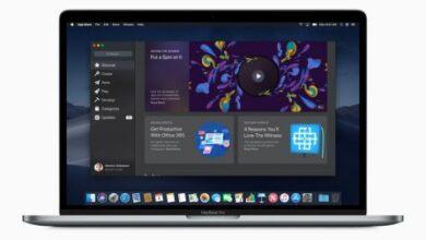 إصلاح متجر تطبيقات Apple