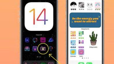 أيقونات التطبيقات على iPhone