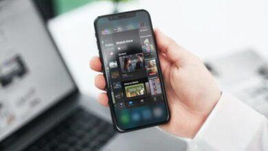 التبديل بين التطبيقات iPhone وiPad