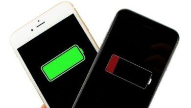 لتوفير البطارية هاتف iPhone
