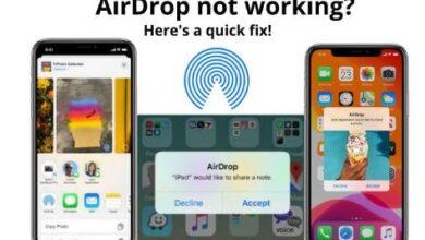 الحلول الممكنة لـ AirDrop