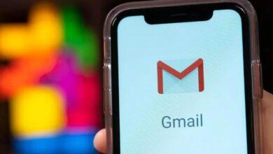 تحديث Gmail لنظام iOS