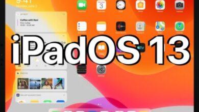iPadOS 13 Public Beta