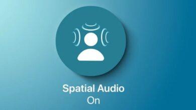 الصوت المكاني من Apple
