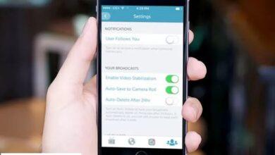 طريقة الحفظ التلقائي لفيديو Periscope أو البث إلى ألبوم كاميرا iPhone