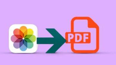 كيفية تحويل الصورة إلى PDF على iPhone و iPad