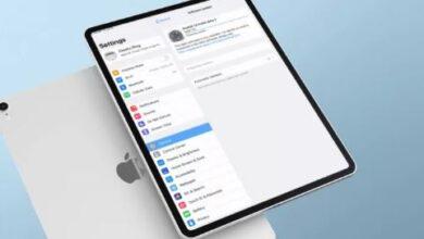 تنزيل وتثبيت iPadOS 14.5 public beta7 على iPad