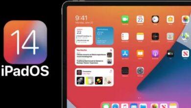 iPadOS 14.6