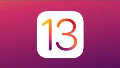 قبل تحديث iOS 13 ما يجب عليك القيام به