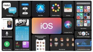 كيفية تنزيل الإصدار التجريبي 1 من مطور iOS 14.6 على iPhone