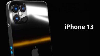 iPhone 13 القادم يوفر لك مساحة تخزين تصل إلى 1 تيرابايت