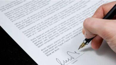 كيفية إضافة توقيع إلى مستند على جهاز iPhone الخاص بك
