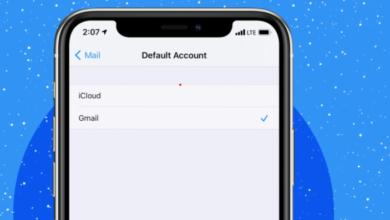 كيفية تغيير حساب البريد الإلكتروني الافتراضي على iPhone (2021)