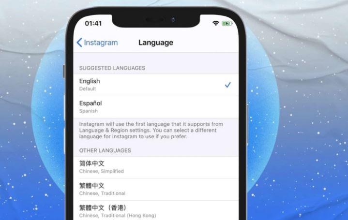 كيفية تغيير لغة التطبيق على iPhone أو iPad