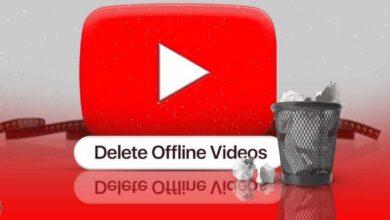 كيفية حذف مقاطع فيديو YouTube دون اتصال بالإنترنت على iPhone و iPad