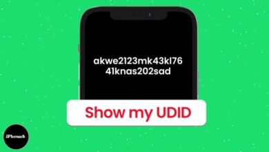 كيفية العثور على UDID الخاص بـ iPhone وiPad