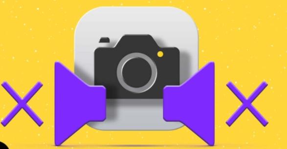 كيفية إيقاف تشغيل صوت مصراع الكاميرا على iPhone أو iPad