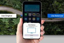 كيفية استخدام ميزة توازن الألوان المستندة إلى جهاز iPhone من Apple TV