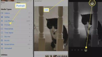 طريقة تعتيم الخلفية على صور iPhone من Apple