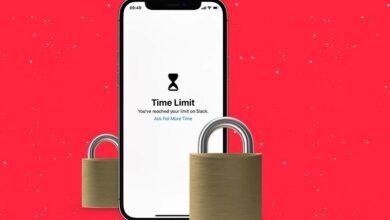 قفل التطبيقات على iPhone بكلمة مرور (2021)