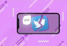 طريقة اصلاح Twitter لا يعمل على جهاز iPhone أو iPad الخاص بي