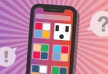 ماهية App Library مكتبة تطبيقات iPhone من Apple