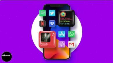كيفية تغيير أيقونات التطبيق على شاشة iPhone الرئيسية