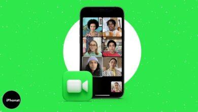 طريقة تجميع FaceTime على iPhone وiPad من Apple