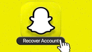 طريقة استرداد حساب Snapchat على iPhone و Android في عام 2021