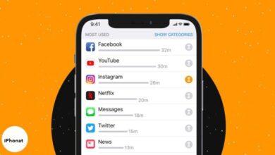طرق معرفة التطبيقات الأكثر استخدامًا على جهاز iPhone الخاص بك