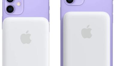 حزمة بطارية MagSafe بقيمة 99 دولارًا أطلقتها Apple