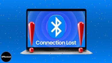 قطع اتصال أجهزة Bluetooth على جهاز Mac إليك كيفية إصلاحها