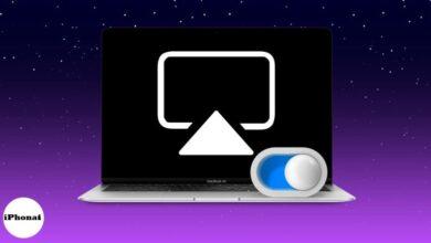 كيفية تشغيل البث واستخدامه على نظام Mac