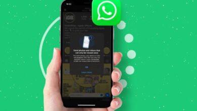 كيفية إرسال الصور ومقاطع الفيديو المخفية في WhatsApp على iPhone وAndroid