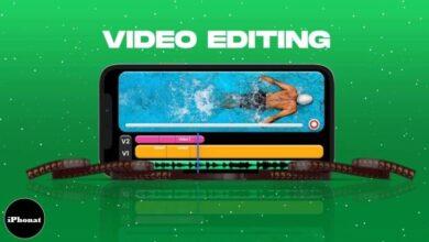 الدليل النهائي لكيفية تحرير مقاطع الفيديو على iPhone أو iPad