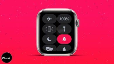 أهم الطرق لكيفية إسكات Apple Watch