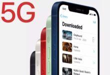 iPhone 12 أول هاتف Apple يتمتع بشبكة 5G