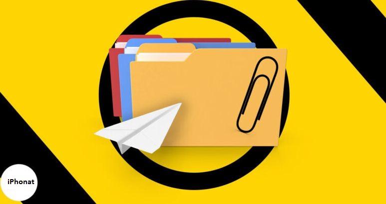 كيفية إرسال ملفات كبيرة عبر البريد الإلكتروني من iPhone وiPad