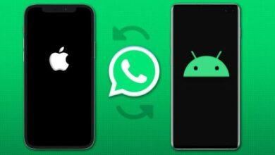 كيفية نقل بيانات WhatsApp من Android إلى iPhone