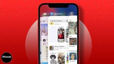 كيفية إغلاق التطبيقات على iPhone وiPad