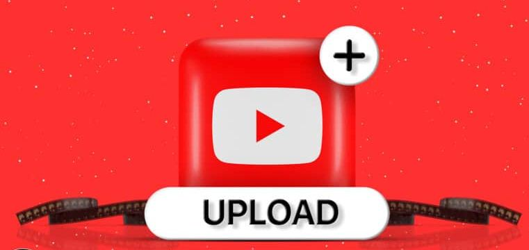كيفية تحميل مقاطع الفيديو على YouTube من iPhone أوiPad