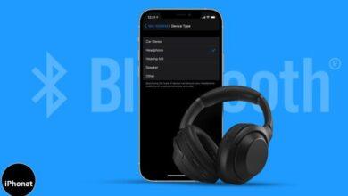 كيفية تسمية أجهزة Bluetooth على iPhone و iPad في iOS 15